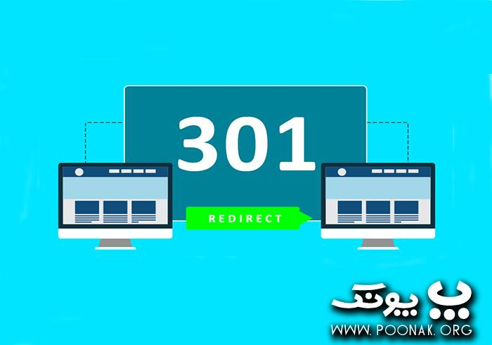 What is 301 redirect
