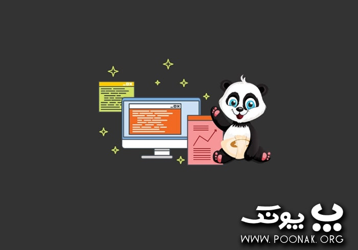 What is Panda Algorithm